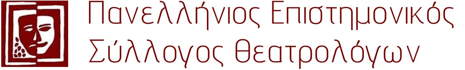 Π.Ε.ΣΥ.Θ. / PESYTH